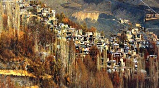 http://safarbin.ir/photoart/deh1.jpg