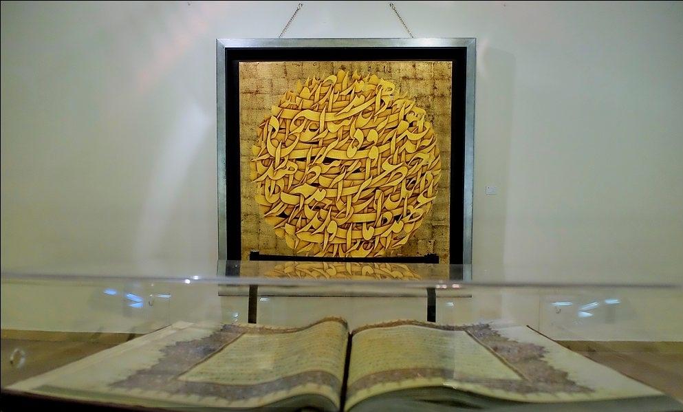 یکی از موزه های اثر بخش هنرهای تجسمی