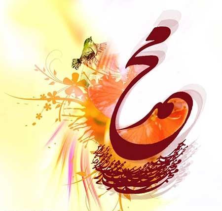 درباره روز بعثت پیامبر اکرم (ص) چه می دانید؟